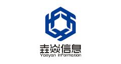 上海垚焱信息工程有限公司