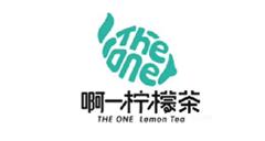 广州啊一柠檬茶
