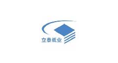 山东立泰纸业有限公司